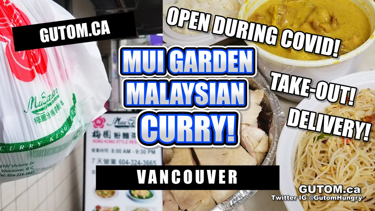 CURRY BEEF BRISKET! MUI GARDEN RESTAURANT VICTORIA DR HONG KONG   VANCOUVER FOOD AND TRAVEL GUIDE