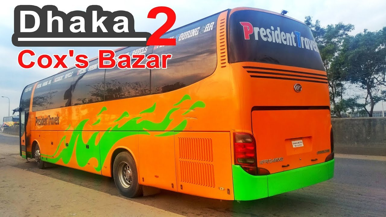 Dhaka To Cox's Bazar | President Travels Business Class Bus | Traveling in Business Class Coach