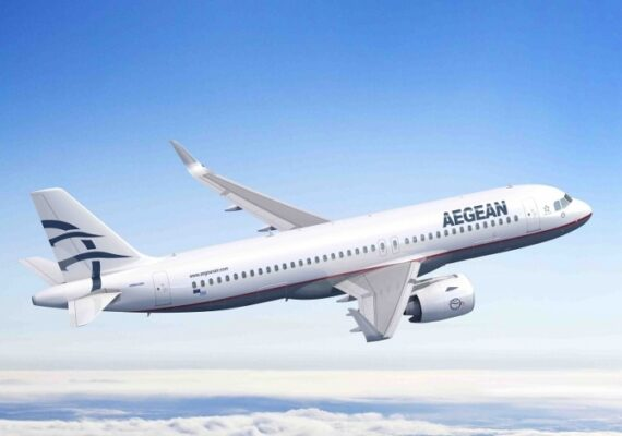 Aegean slumps to full-year loss in Greece   News